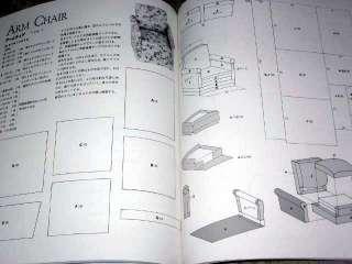 Japanese Doll House Dollhouse Design & Construction 4