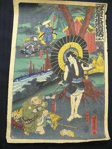 EDO Antique! Original Ukiyoe Woodblock Print #5 V295