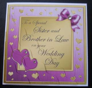 Sister & Brother In Law Wedding Day Card   4 colours