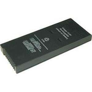 Oncore NB701 11.1V 4500mAh Li Ion Battery for Toshiba