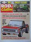 Rod & Custom Magazine 1971 Al Bronder 32 Chevy Coupe