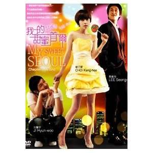 MY SWEET SEOUL KOREAN DRAMA 8 DVDs w/English Subtitles