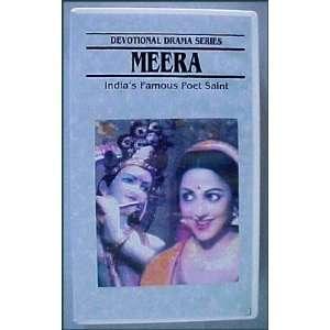 Meera Bai Indias Famous Poet Saint Hema Malini Movies