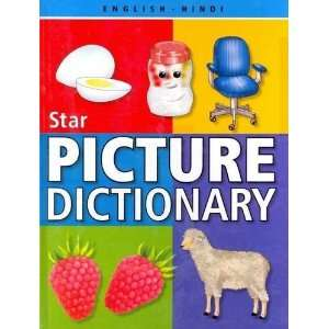 Star Childrens Picture Dictionary English Hindi Script