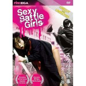 Sexy Battle Girls: Kyoko Hashimoto, Yutaka Ikejima, Ayumi