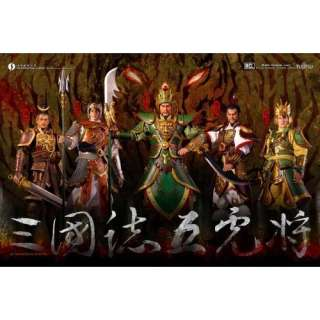 the Three Kingdoms 12 Action Figures   Set of Five