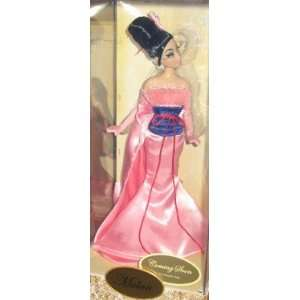Exclusive 11 1/2 Inch Designer Collection Doll Mulan Toys & Games