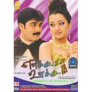 Unakku 18   DVD Tarun, Trisha, Shriya, Vivek, Mannivan Movies & TV