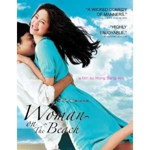 Woman on the Beach Hyun jung Go,Seon mi Song