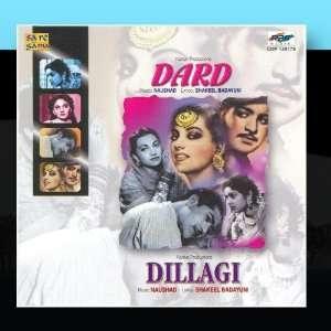 Dard / Dillagi Various Artists Music