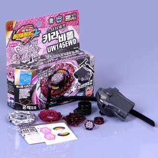 New 4D System Beyblade Metal Fusion Fight 2 Starter Pack SONOKONG