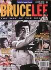 12/95 BRUCE LEE KARATE KUNG FU BRANDON &SHANNON LEE