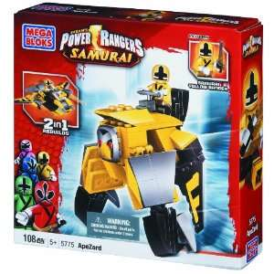 Power Rangers Yellow Zord: Toys & Games