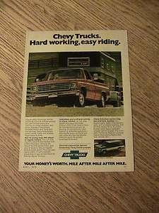 1976 CHEVROLET BIG 10 ADVERTISEMENT CHEVY TRUCK 454 SUBURBAN SILVERADO