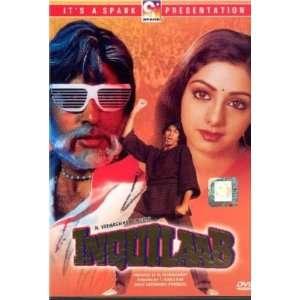 Sridevi, Kader Khan, Utpal Dutt, Shakti Kapoor, Viju Khote Movies